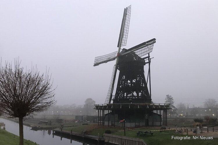 Dit is er nog over van de historische Ceres-molen in Bovenkarspel...